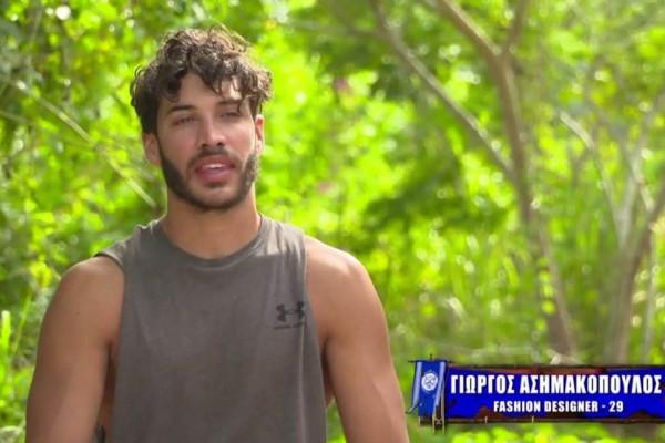 Survivor 4 - Ασημακόπουλος: Έτσι αντέδρασε η οικογένεια του μετά την αποκάλυψη του Κονδυλάτου για το χαμό του αδερφού του