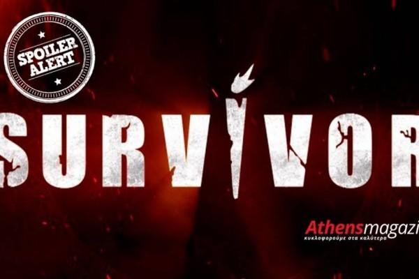 Survivor spoiler 31/03, οριστικό: Αυτή η ομάδα κερδίζει σήμερα