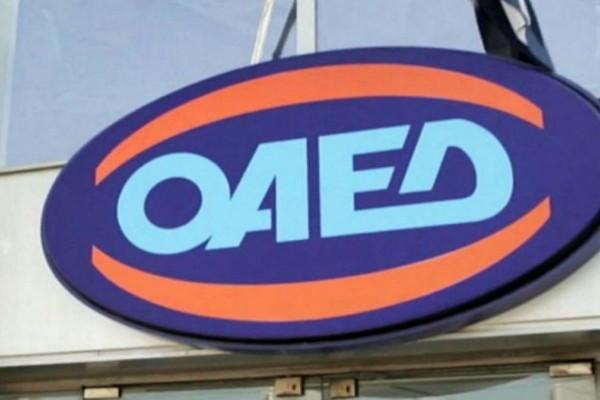 ΟΑΕΔ: Αποπνέει η προθεσμία ηλεκτρονικών αιτήσεων ρύθμισης οφειλών δικαιούχων εργατικής κατοικίας