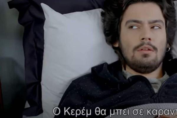 Elif: Ο Κερέμ είναι άρρωστος και η Σουρεϊγιά μένει στο πλευρό του!
