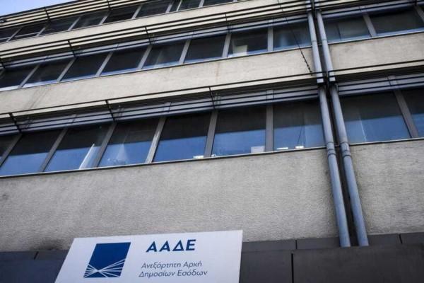 Προειδοποίηση από την ΑΑΔΕ: «Πέφτει» 6 και 7 Μαρτίου το Taxisnet
