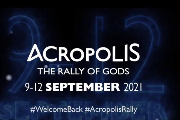 Ιστορική εξέλιξη: Επιστρέφει στο WRC το Ράλι Ακρόπολις