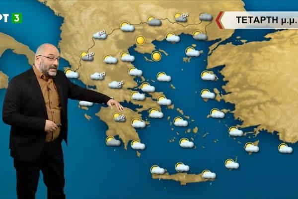 «Επίθεση του χιονιά στην χώρα μέχρι…» - Καμπανάκι από τον Σάκη Αρναούτογλου