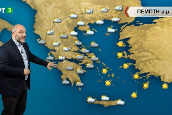 «Αποπνικτική κατάσταση στην χώρα το Σαββατοκύριακο με βροχές και αφρικανική σκόνη…» - Ο Σάκης Αρναούτογλου προειδοποιεί