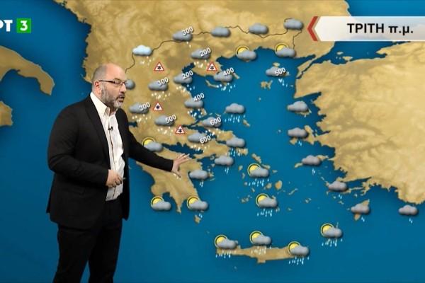 Έκτακτη προειδοποίηση Αρναούτογλου: «Εισβολή του χιονιά στην Αττική μέχρι...»