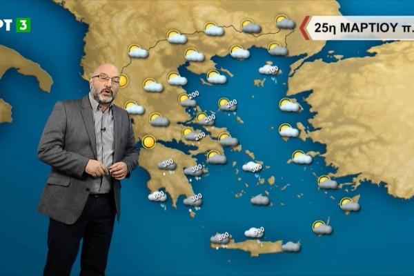 «Εθνική επέτειος με κρύο και χιόνι στην Αττική - Προσοχή» - Ο Σάκης Αρναούτογλου προειδοποιεί