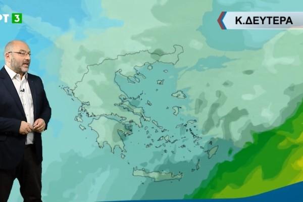 Προειδοποίηση Σάκη Αρναούτογλου: Καθαρά Δευτέρα με βροχές και χιόνια (Video)