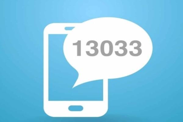 Άρση Μέτρων: Προς κατάργηση το SMS στο 13033 - Η ημερομηνία ορόσημο