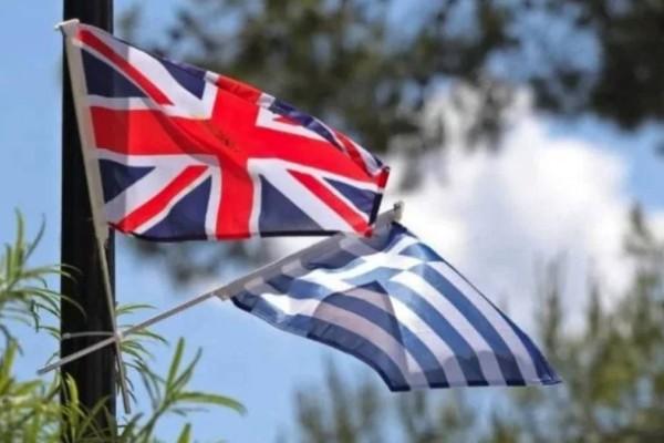Έτοιμοι... για Ελλάδα: Ξοδεύουν 50 δις σε διακοπές και φαγητό οι Βρετανοί!
