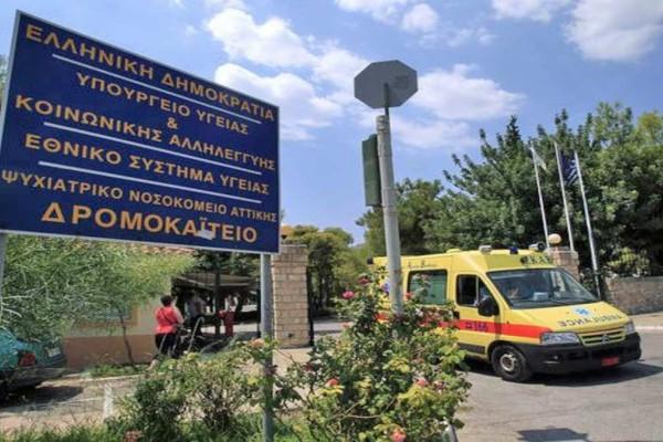 Κορωνοϊός: Συναγερμός στο Δρομοκαΐτειο - Εντοπίστηκαν 16 κρούσματα