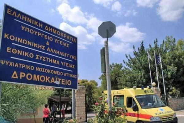 Κορωνοϊός: 71 τα κρούσματα στο Δρομοκαΐτειο μέχρι σήμερα - Κατέληξαν δύο ασθενείς