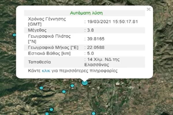 Νέος σεισμός στην Ελασσόνα!
