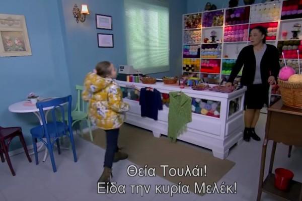Elif: Η Ιντζί λέει στην Τουλάι πως είδε τη Μελέκ, αλλά εκείνη δεν την πιστεύει