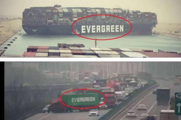 2 μέρες μετά το Σουέζ φορτηγό της ίδιας εταιρείας μπλόκαρε δρόμο και στη Κίνα!
