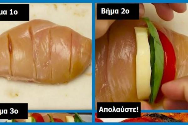 Με αυτό το εκπληκτικό κόλπο θα φτιάξετε το πιο ζουμερό και γευστικό κοτόπουλο που φάγατε ποτέ!