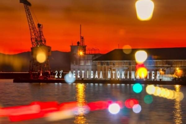 23ο Φεστιβάλ Ντοκιμαντέρ Θεσσαλονίκης: Ξεκινά online η μεγάλη γιορτή