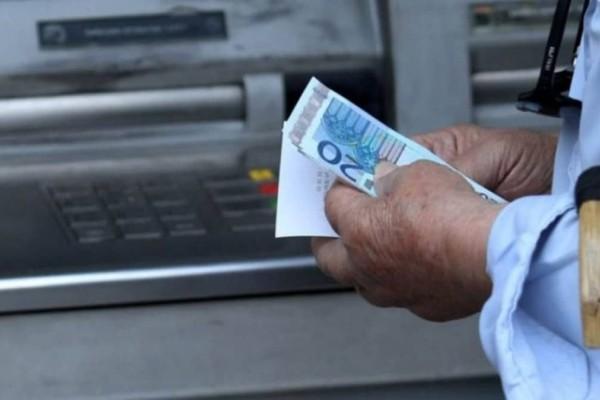 Συντάξεις Απριλίου: Ποιοι πληρώνονται σήμερα