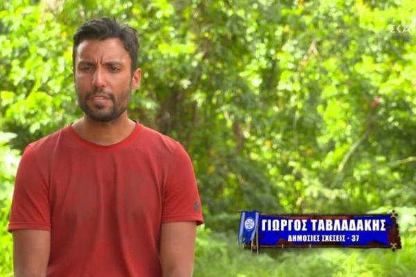 Survivor 4: Η πρώτη ανάρτηση του Γιώργου Ταβλαδάκη μετά την αποχώρησή του - «Δεν κατάφερα...» (photo)