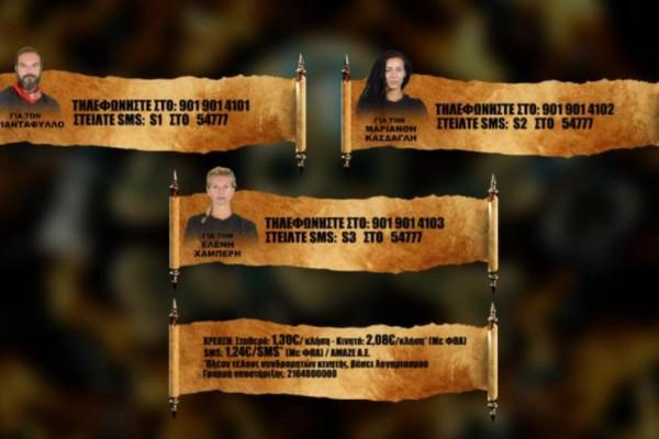 Survivor ψηφοφορία: Ποιος παίκτης θέλετε να παραμείνει (31/03);