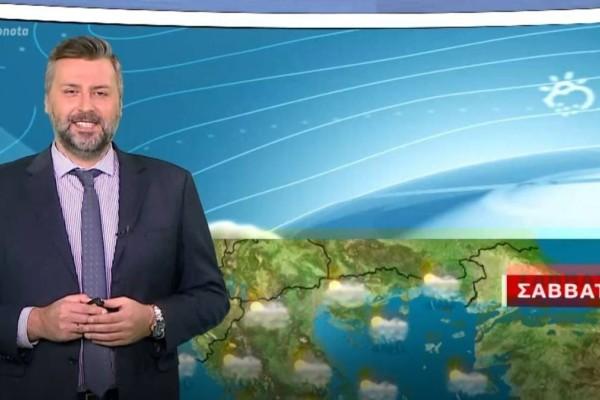 «Βροχές σε όλη την χώρα μέχρι…» - Ο Γιάννης Καλλιάνος προειδοποιεί για το Σαββατοκύριακο