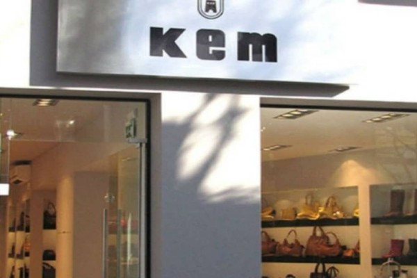 KEM: Το πιο in τσαντάκι της σεζόν σε τιμή σοκ -