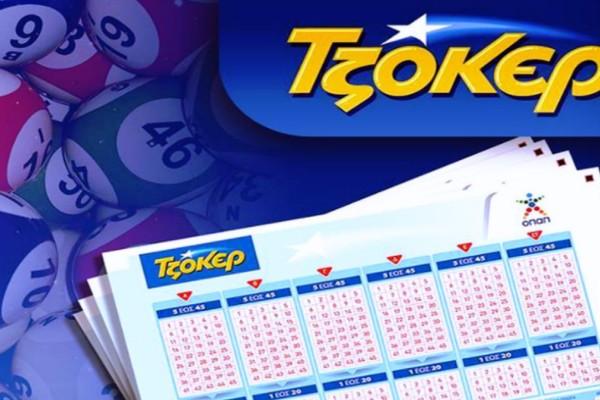 Κλήρωση Τζόκερ (28/03): Αυτοί είναι οι τυχεροί αριθμοί που χαρίζουν 600.000 ευρώ