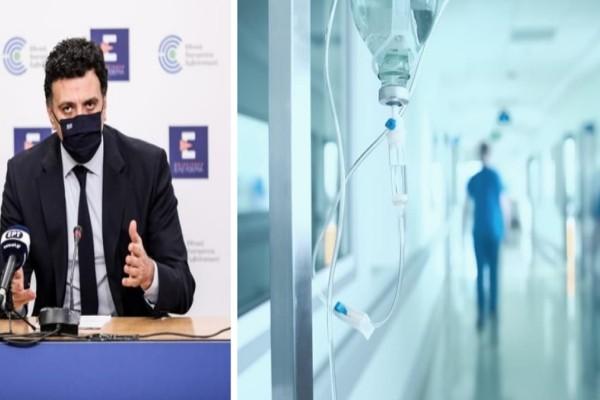 Κορωνοϊός: Άκαρπη η συνάντηση Κικίλια με Ιατρικούς Συλλόγους - Ολοταχώς για επιστράτευση ιδιωτών γιατρών