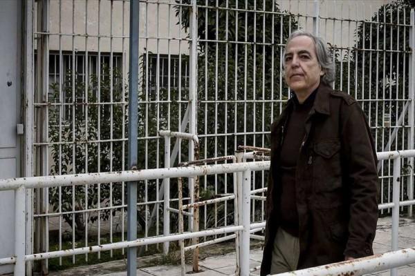 Δημήτρης Κουφοντίνας - Νοσοκομείο Λαμίας: