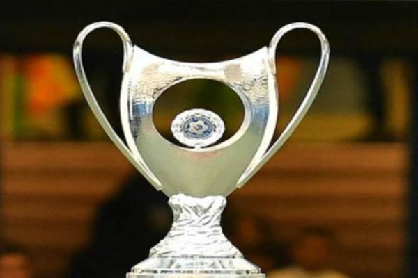 Κύπελλο Ελλάδος: Αυτά είναι τα ζευγάρια στα ημιτελικά