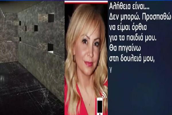 Τέτα Καμπουρέλη για την σύλληψη του συζύγου της: «Πιστεύω στην αθωότητα του...» (Video)