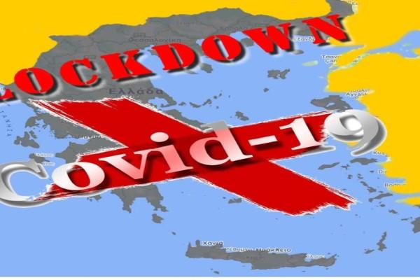 Τα νέα μέτρα χαλάρωσης του lockdown: Απαγόρευση κυκλοφορίας από τις 21:00 - Κωδικός 6 χωρίς... αυτοκίνητο