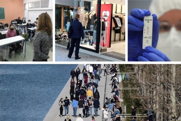 Αντίστροφη μέτρηση για άρση του lockdown: Οι ημερομηνίες «κλειδιά» για λιανεμπόριο, εστίαση & σχολεία - Τι θα γίνει με το Πάσχα;