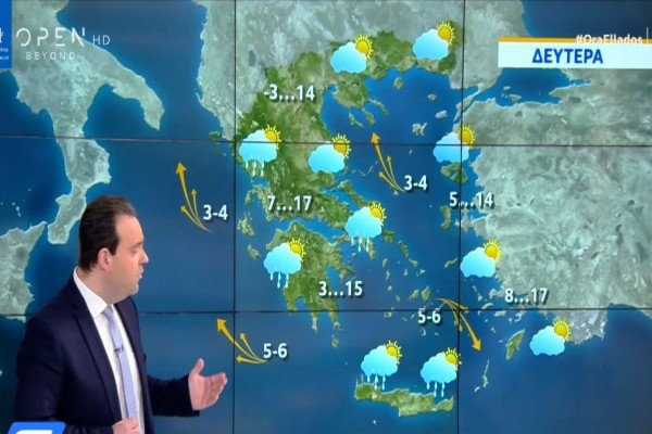 Κλέαρχος Μαρουσάκης: «Συννεφιά και τοπικές βροχές - Προσοχή στις περιοχές...» (Video)