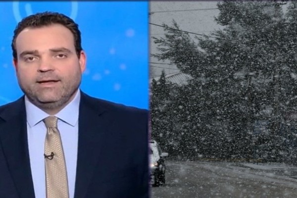 Προειδοποίηση Κλέαρχου Μαρουσάκη: Έρχονται χιόνια στην Αττική! (Video)