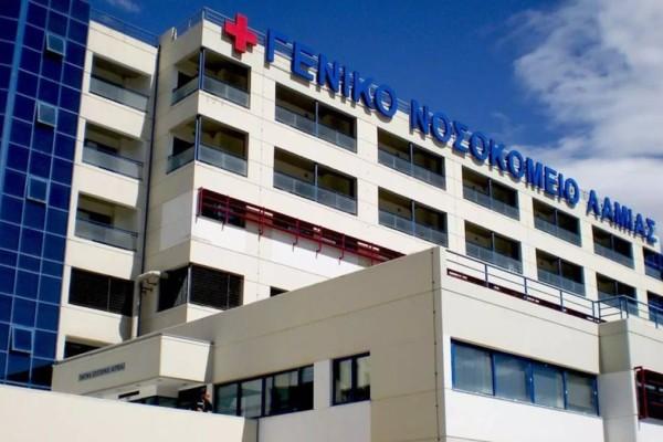 Κορωνοϊός: Ασφυκτική η κατάσταση στο Νοσοκομείο Λαμίας - Γέμισαν τα κρεβάτια στις ΜΕΘ