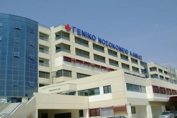Κορωνοϊός: Γέμισε το νοσοκομείο Λαμίας - Μεταφέρουν ασθενείς σε άλλους νομούς