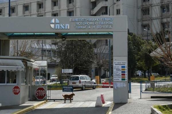 Στο νοσοκομείο της Πάτρας 8χρονο κορίτσι με κορωνοϊό