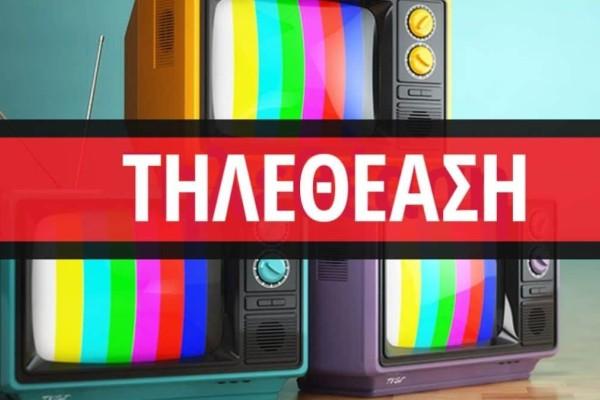 Τηλεθέαση 28/2: Αναλυτικά τα νούμερα της Κυριακής!