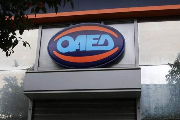 ΟΑΕΔ: Πότε και σε ποιους θα καταβληθεί η δίμηνη παράταση των επιδομάτων ανεργίας