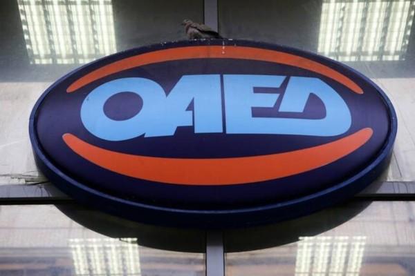 ΟΑΕΔ: Μέχρι πότε είναι οι αιτήσεις για το πρόγραμμα των ανέργων έως 29 ετών