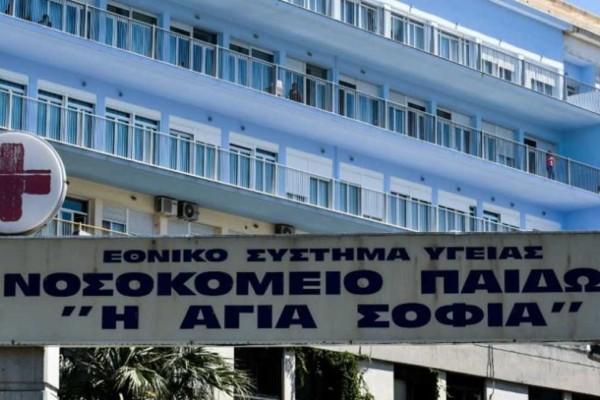 Νοσοκομείο Παίδων: Προφυλακιστέος ο τραυματιοφορέας που κατηγορείται για σεξουαλική κακοποίηση