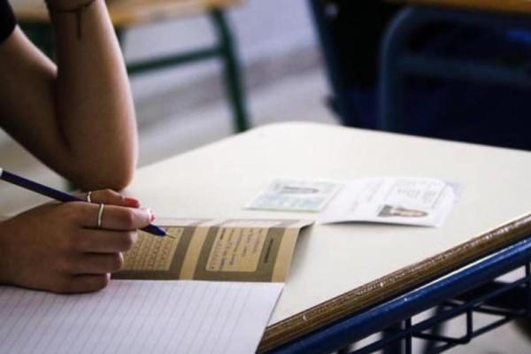 Πανελλαδικές εξετάσεις: Όλες οι αλλαγές που αφορούν τους υποψηφίους - Ανεβαίνουν οι βάσεις