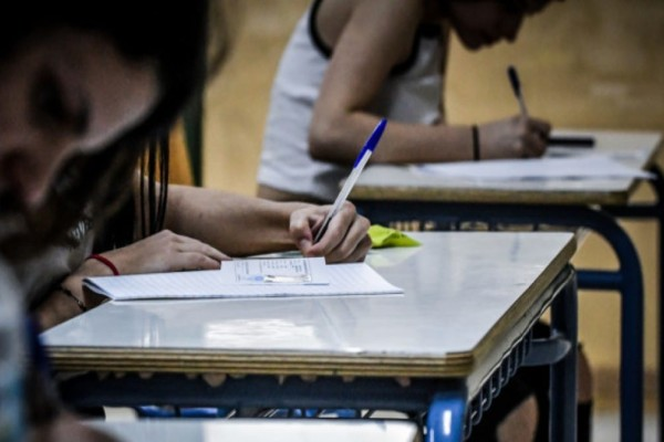 Πανελλαδικές Εξετάσεις: Από σήμερα οι αιτήσεις αποφοίτων - Τα δικαιολογητικά και η διαδικασία (Video)