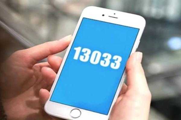 SMS στο 13033: Πως θα γίνονται οι μετακινήσεις από 22 Μαρτίου - Τι ισχύει για την απαγόρευση κυκλοφορίας