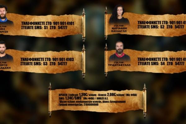 Survivor ψηφοφορία: Ποιος παίκτης θέλετε να παραμείνει (10/03);