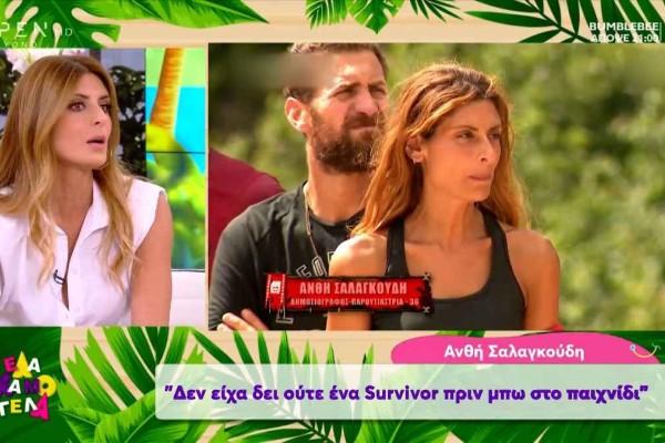 Survivor 4: Αποκάλυψη της Σαλαγκούδη - «Είχα ζητήσει από την παραγωγή να φύγω αλλά…»