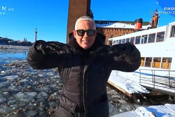 Open: Οι «Εικόνες» με τον Τάσο Δούση ταξιδεύουν στη Σουηδία!