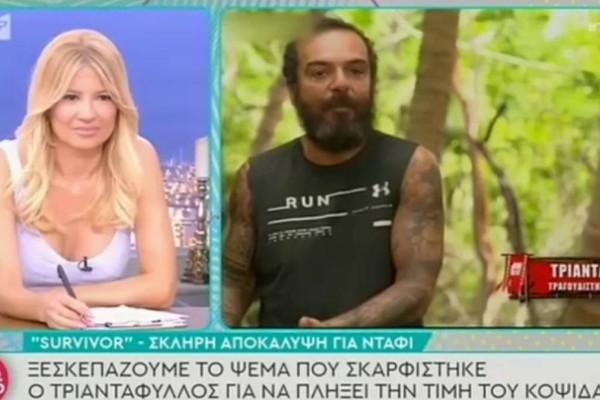 Survivor 4: Το Πρωινό αποκάλυψε on air το μεγάλο ψέμα του Τριαντάφυλλου για τον Κοψιδά!