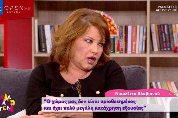 Συγκλονίζει η Νικολέττα Βλαβιανού: «Από την πρώτη δουλειά δέχθηκα σεξουαλική παρενόχληση»