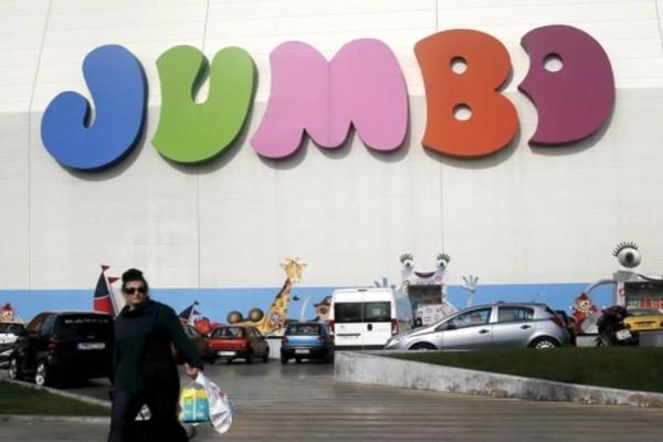 Ξαφνική απόφαση στα Jumbo: Ανακοινώθηκε!